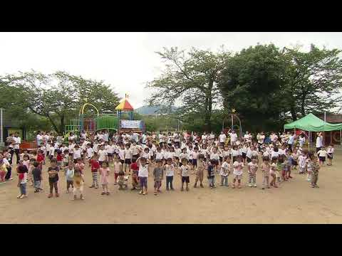 Wakabaen Nursery School