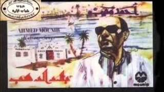 احمد منيب يغنى للأسكندريه تحميل MP3