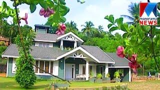 European  Style Beautiful House | Veedu| Old Episode  Manorama News