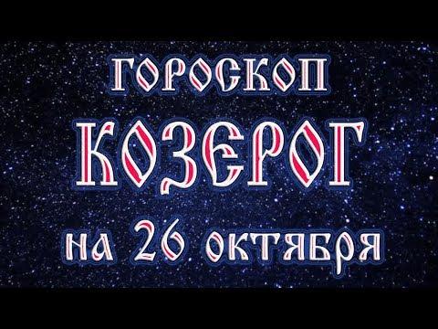 Астрологический гороскоп по году рождения
