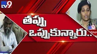 telangana-news-sangareddy-ex-mla-turpu-jayaprakash