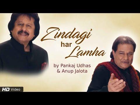 Zindagi Har Lamha