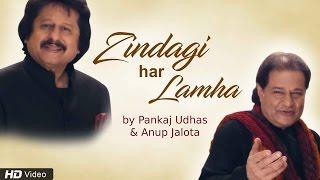 Inspirational song 'Zindagi Har Lamha' by Pankaj Udhas
