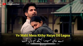 Mere Sohneya staus song video Mp3 Lyrics download  - Kabir Singh