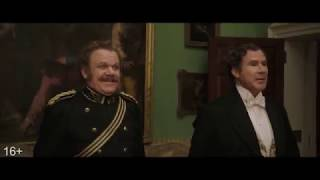 Холмс и Ватсон - Русский трейлер (2018)