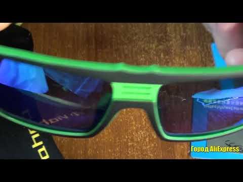 Солнцезащитные поляризационные очки Viahda. Яркие и качественные
