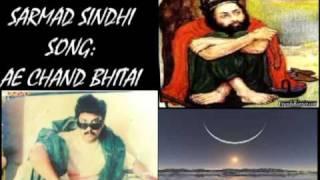 Sarmad Sindhi__song__Aee Chhand Bhitai Khey Chaija___flv
