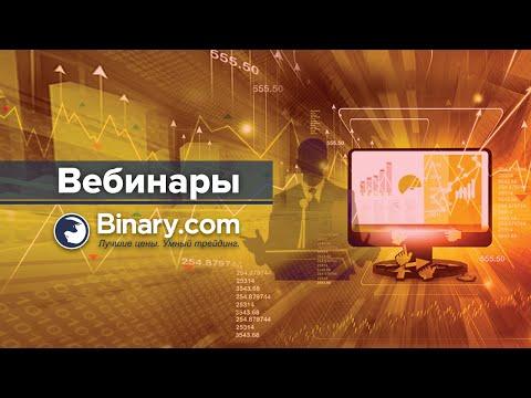 Как открыть брокерский счет московская биржа