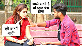 Prank On Girlfriend || Gone Emotional || Pranks In India || Sunny Thakur - Download this Video in MP3, M4A, WEBM, MP4, 3GP