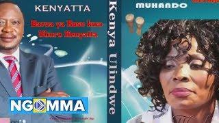 Rose Muhando KENYA ULINDWE