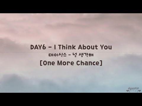 데이식스 DAY6 - '널 생각해' I Think About You [One More Chance] | Lyrics Video