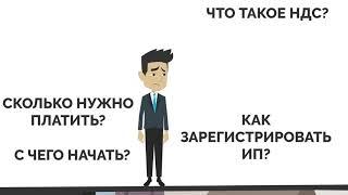 Камитет гос.доходов