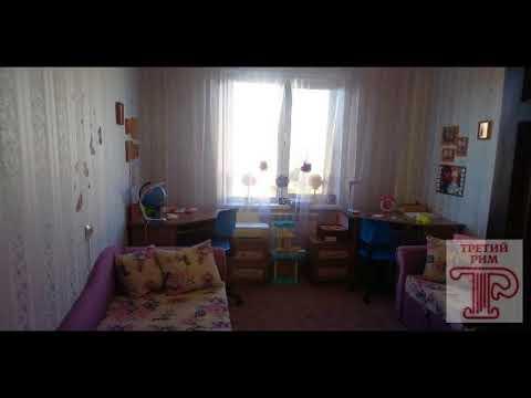 Купить квартиру в Воскресенске! 3к.кв ул.Цесиса, о/пл 72 кв.м.