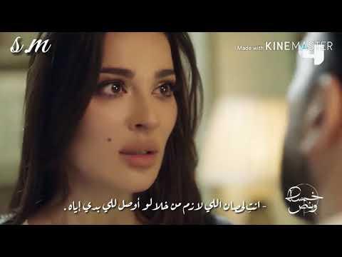 """شرين عبد الوهاب """" ده مش حبيبي """" ، غيمار و بيان من مسلسل """" خمس و نص """" ."""