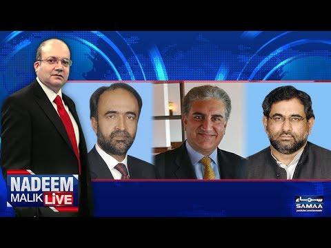 Sharif Family Ke Bayanaat Mein Tazaad | Nadeem Malik Live | SAMAA TV | 12 July 2017