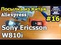 Обзор Sony Ericsson W810i