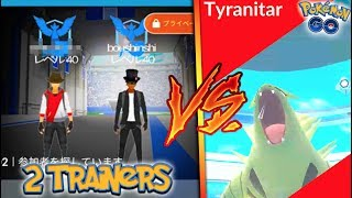 Download Youtube: THE CRAZIEST GYM RAID YOU'LL EVER SEE IN POKEMON GO! 2 PEOPLE vs. TYRANITAR!