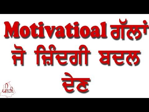 mp4 Motivation Quote Punjabi, download Motivation Quote Punjabi video klip Motivation Quote Punjabi