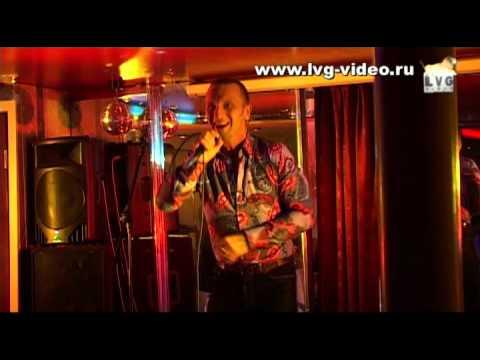 Сергей Сидель(экс.Грубов)-Годы молодые