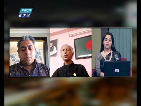 Ekusher Rat || বিষয়: শোকাবহ আগস্ট || আলোচক: আ আ ম স আরেফিন সিদ্দিক, সাবেক উপাচার্য, ঢাকা বিশ্ববিদ্যালয় || রাশেক রহমান, আওয়ামী লীগ নেতা ||13 August 2020 || ETV Talk Show