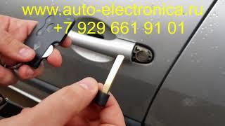 Нарезка ключа для автомобиля Рено Меган 2, ремонт ключа зажигания, изготовление ключа по личинке