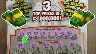 "IT'S A WIN!!..$150,000,000 ""EXTRAVAGANZA"" and ""LUCKY LOOT"" LOTTERY TICKET SCRATCH OFFS!!"