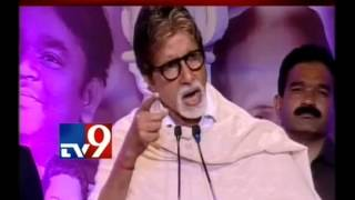 LIVE Amitabh Bachchan say  Agneepath'' Poem in MNS 7th Anniversery TV9