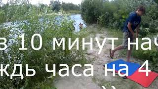 Рыбалка на хопре волгоградская область
