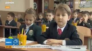 """Методика """"Интеллект Украины"""" - блестящий результат и никакого переутомления"""