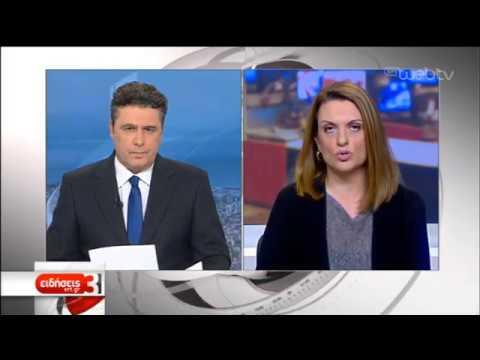 Χ.Παπαδοπούλου: Προσχεδιασμένη η δολοφονία Φύσσα από μέλη της Χ.Α. | 08/01/2020 | ΕΡΤ
