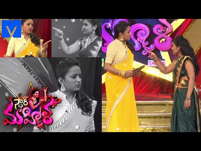 Participant Argues with Anchor Suma Kanakala Star Mahila | ETV Telugu