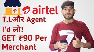 Airtel T.L And Agent I'd लो!Get Rs.90 Every Merchant. Tech Abdul Khalik.