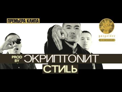 Концерт Скриптонит в Харькове - 3