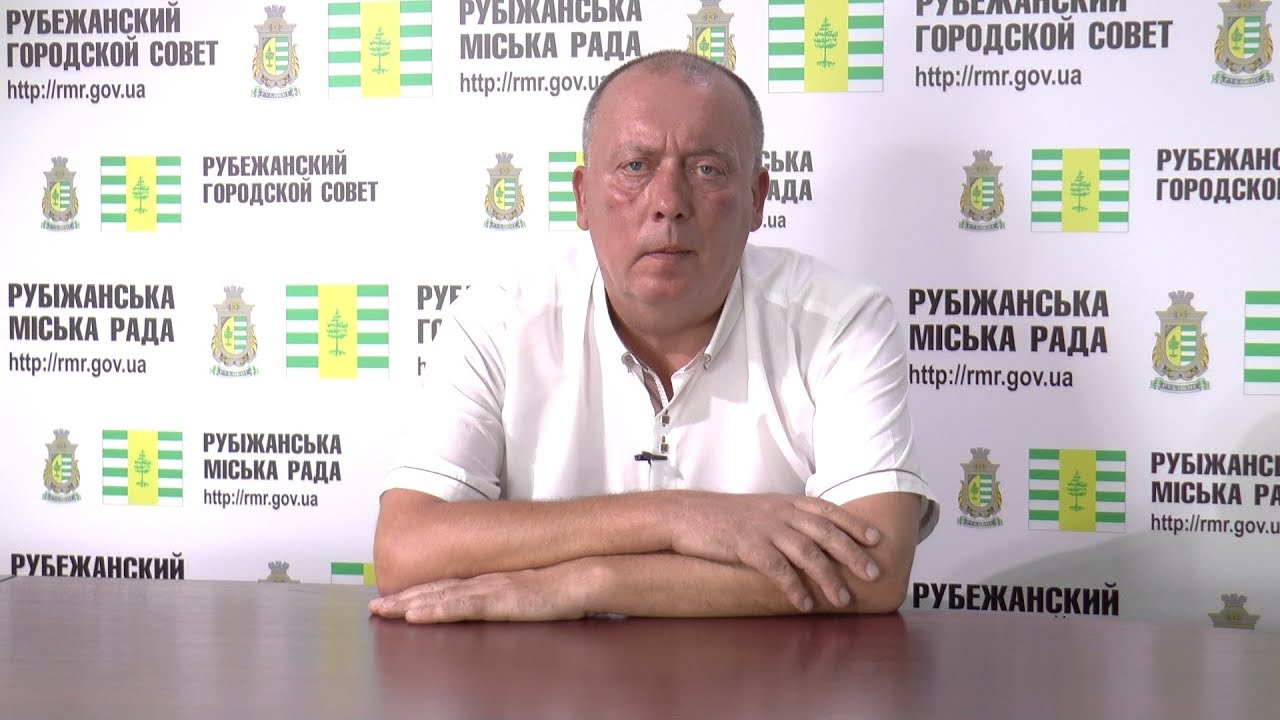 Звернення міського голови Сергія Хортіва до містян стосовно останніх подій у місті