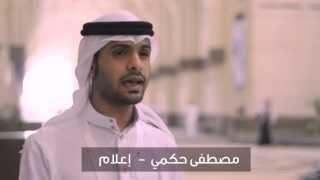 مشاكل طلاب جامعة ام القرى