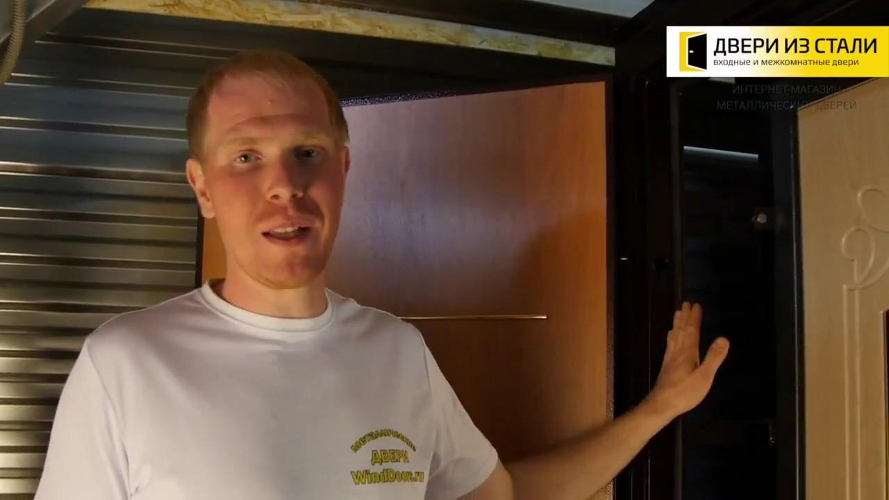 Дверь Аргус Стандарт ДА-50 - Обзор стальной двери