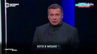 «Малороссийский политический балаган»: СМИ России— овыборах вУкраине