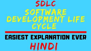 Software Development Life Cycle ll SDLC All Phases Explained in Hindi (SEPM)