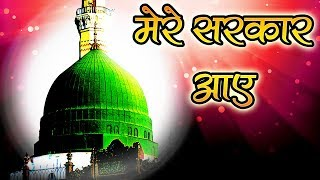 Mp3 12 Rabi Ul Awal Qawali Mp3 Download