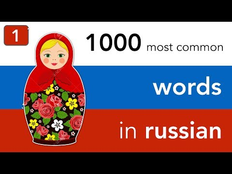 learn russian mp3 download free