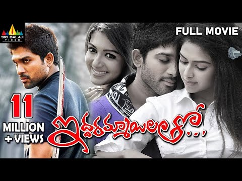 Iddarammayilatho Telugu Full Movie | Allu Arjun, Amala Paul, Catherine Tresa