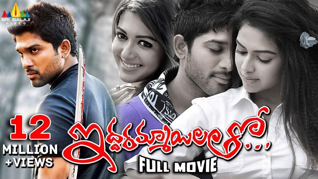Iddarammayilatho Telugu Complete Film Allu Arjun, Amala Paul, Catherine Tresa thumbnail