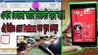 GSM Unlock Pro видео - Видео сообщество