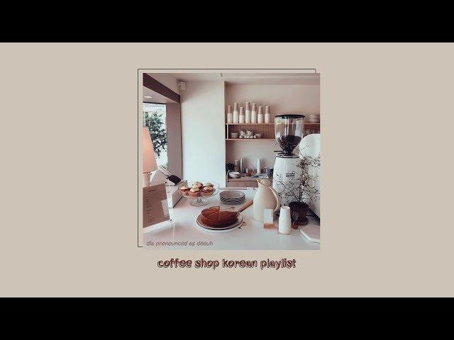 커피숍 ; coffee shop korean playlist ♪