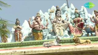 Then Paagum Sarkaraiyum Tamil Devotional Video