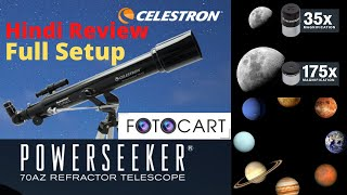 Celestron PowerSeeker 70AZ Refractor Telescope Hindi Unboxing and Review