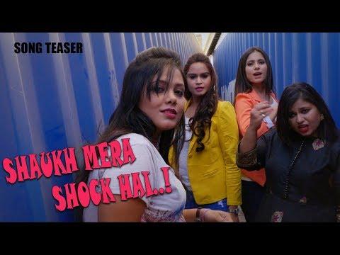 Shaukh Mera Shock Hai - Song Teaser   Damini Vyas   Upcoming Hindi Song