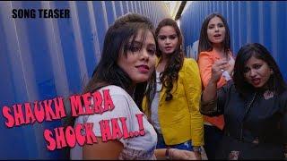 Shaukh Mera Shock Hai - Song Teaser | Damini Vyas | Upcoming Hindi Song
