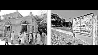 preview picture of video 'হারানো মসজিদ লালমনিরহাট ( Lost mosque Lalmonirhat) New video 2019'