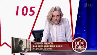 Диана Шурыгина набросилась на мужа в студии.